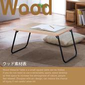 《樂活玩家》木紋輕巧折疊桌(粉體烤漆)