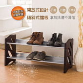 《樂活玩家》古典可疊式鞋架(1入)