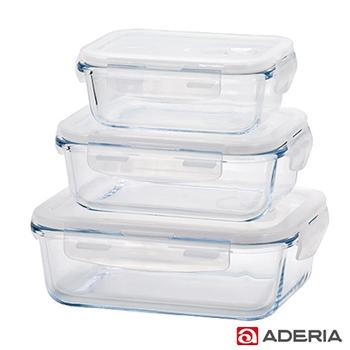 ADERIA 日本進口耐熱玻璃扣式保鮮盒長型三件套組(H-8763-64-65)
