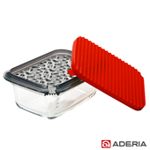 《ADERIA》日本進口多功能磨泥玻璃容器盒(M-6258-紅色)