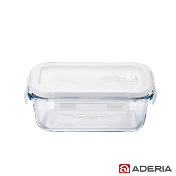 ADERIA 日本進口耐熱玻璃扣式保鮮盒400ml(長型款)(H-8763)