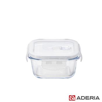 《ADERIA》日本進口耐熱玻璃扣式保鮮盒300ml(方型款)(H-8760)