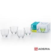 《ADERIA》日本進口羅紋玻璃杯四件組185ml(S-6123)