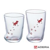 《ADERIA》日本進口足跡玻璃杯套組(犬款)(6207+6209)