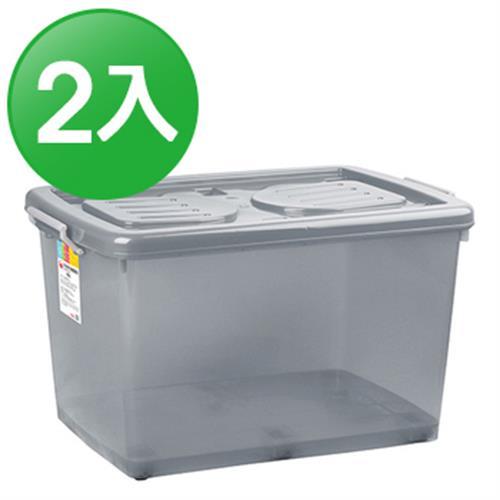 RT 彩色透明滑輪整理箱-85L(二入-顏色隨機)