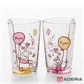 《ADERIA》日本進口LoveLove系列維尼心型玻璃對杯組(S-5796)