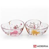 《ADERIA》日本進口LoveLove系列維尼心型玻璃碗兩入組(S-5795)