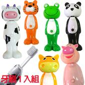 可愛動物自動牙刷組(款式隨機)(3入)