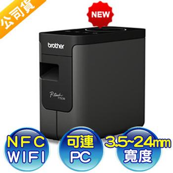 兄弟 brother PT-P750W 無線電腦連線Wifi與NFC標籤列印機 (原廠公司貨)