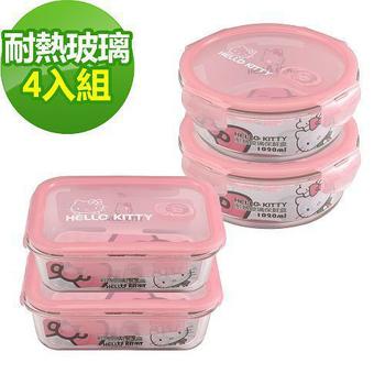 ★結帳現折★Hello Kitty Hello Kitty 耐熱玻璃保鮮盒4件組(403)(KTC0D03)