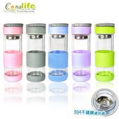 《Conalife》腰套冷熱兩用雙層強化玻璃泡茶杯300ML(買一送一)(粉綠)