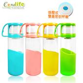 《Conalife》強化玻璃杯蓋按壓旅行兩用水杯420ML(買一送一)(藍綠)