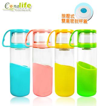 Conalife 強化玻璃杯蓋按壓旅行兩用水杯420ML(買一送一)(藍綠)
