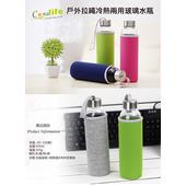 《Conalife》冷熱兩用玻璃水瓶550ml(三入)(藍灰綠)