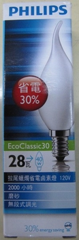 飛利浦 拉尾蠟燭省電鹵素燈E14 28瓦(925690336301)
