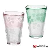《ADERIA》日本進口津輕系列漸層玻璃對杯(紅綠)(FS-49567)