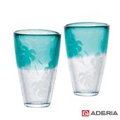 《ADERIA》日本進口津輕系列漸層玻璃對杯(藍)(FS-49552)
