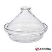 《ADERIA》日本進口大型透明玻璃塔吉鍋(F-49350)