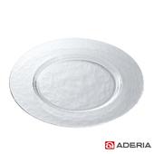 《ADERIA》日本進口Biscuit系列玻璃淺型餐盤32cm(H-3659)