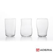 《ADERIA》日本進口強化玻璃啤酒杯3件套組(S-6080)