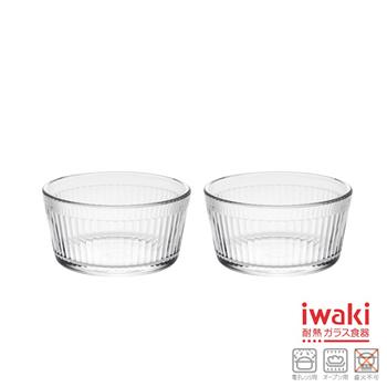iwaki 耐熱玻璃點心杯100ml(2入組)(KBT482x2)