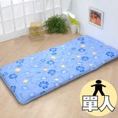 《思美爾》松本日式單人床墊(藍幸運草)
