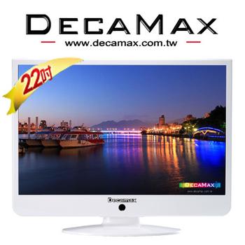 DecaMax 22吋 HDMI 液晶顯示器(YT2220W)+類比視訊盒