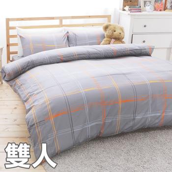 La Veda 格橘色-橘 雙人四件式純棉兩用被床包組(加大四件式)