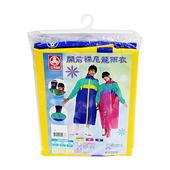 開前襟尼龍雨衣- 3XL#黃(229G/3XL-黃)