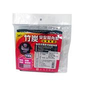 竹炭安全帽內墊(調整型)