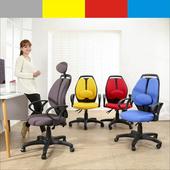 《BuyJM》邦尼防潑水可調頭枕雙背辦公椅(4色)(藍色)