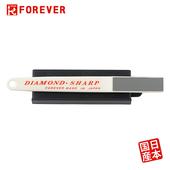 《FOREVER》日本製造鋒愛華鑽石磨刀器(小)(D-2)