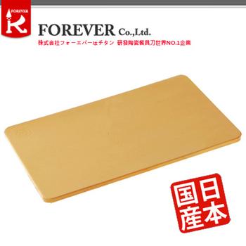 《FOREVER》日本製造鋒愛華無毒抗菌橡膠砧板(大)(CSK-L)