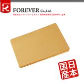《FOREVER》日本製造鋒愛華無毒抗菌橡膠砧板(中)(CSK-M)
