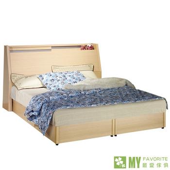 最愛傢俱 雙子星6呎床頭箱式床台(白橡色)