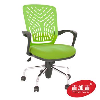《吉加吉》塑鋼 短背 電腦椅 TW-5334(綠色)