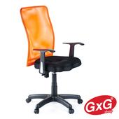 《吉加吉》短背 電腦椅 TW-011(請備註顏色)
