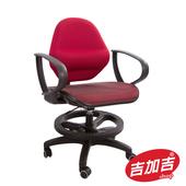 《吉加吉》兒童 成長椅 TW-057PRO(豪華款-酒紅色)
