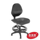 《吉加吉》兒童 半網 成長椅 TW-057(黑色)