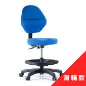 《吉加吉》成長型 兒童椅 TW-009 EK(請備註顏色與規格)