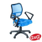 《吉加吉》短背半網 電腦椅 TW-008 E(請備註顏色)
