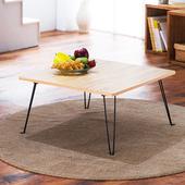《樂活玩家》木紋圓角小茶几/和室桌(折合迅速)