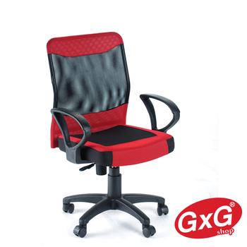 ★結帳現折★吉加吉 透氣 厚實座墊 電腦椅 TW-021(紅色)