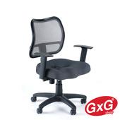 《吉加吉》彈力 短背 電腦椅 TW-017(黑色)