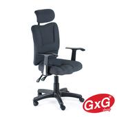 《吉加吉》GXG 高背全泡棉 電腦椅 TW-014 E(黑色)