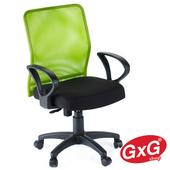 《吉加吉》短背 電腦椅  TW-001(綠色)