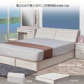 《久澤木柞》雪山白6尺雙人加大二件式房間組(床頭箱+加強床底)(雪山白)