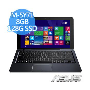 ASUS T300CHI-0111A5Y71 12.5吋 M-5Y71 第五代4K高解析SSD超薄效能變形筆電-附原廠皮套(13吋)