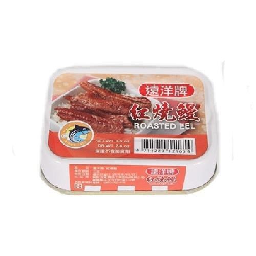 遠洋牌 紅燒鰻(100g*3罐/組)