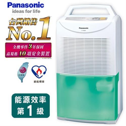 Panasonic 國際牌 6L清淨除濕機F-Y105SW